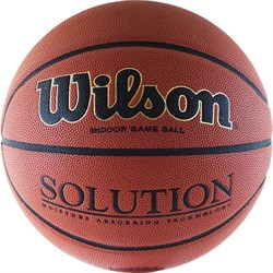 B0686X-basketbolnyi-myach-wilson-solution