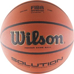 basketbolnyi-myach-wilson-solution-razmer-7-B0616X
